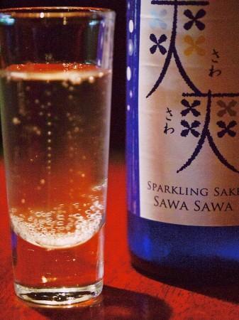 Sawa Sawa sparkling sake.