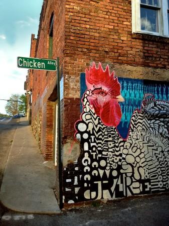 Wall mural, Asheville, NC